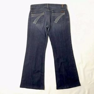 7 For All Mankind Dojo Jeans Bootcut Silver